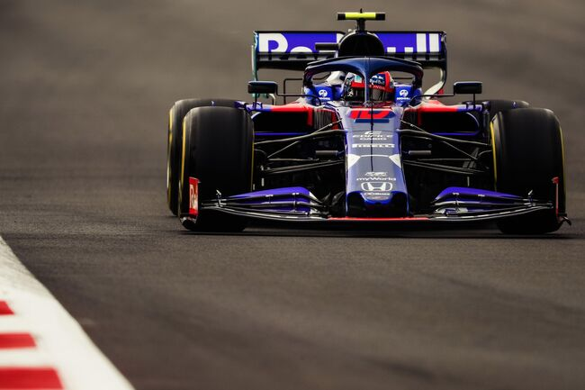 © Honda F1